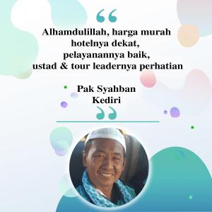 Pak Syahban , Kediri